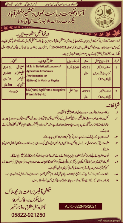 Agriculture Department AJK Jobs 2021 || Government Jobs