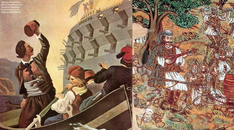 Δημοτική Βιβλιοθήκη Αλεξανδρούπολης: Διαδικτυακές δράσεις για παιδιά με θέμα την Επανάσταση του 1821