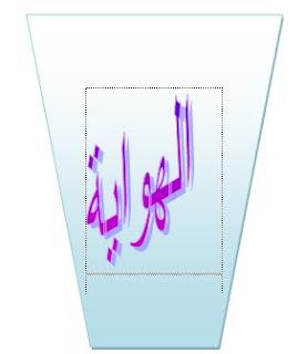 Contoh dialog bahasa arab tentang hobi