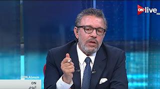 برنامج أون اليوم حلقة الجمعة 22-12-2017 عمرو خقاجى
