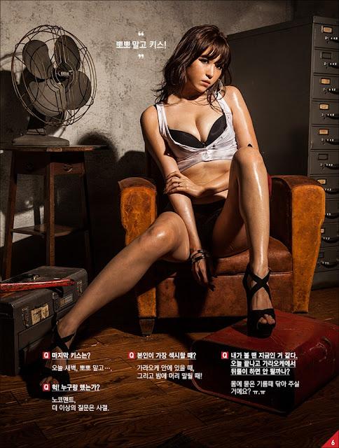 Lee Eun Hye 이은혜 FX Girl Images 08