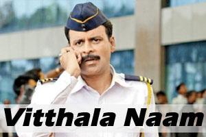 Vitthala Naam
