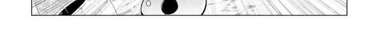 Tensei Kenja no Isekai Life - หน้า 78