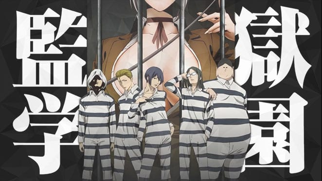 Prison School (Episode 01 - 12) Batch Subtitle Indonesia