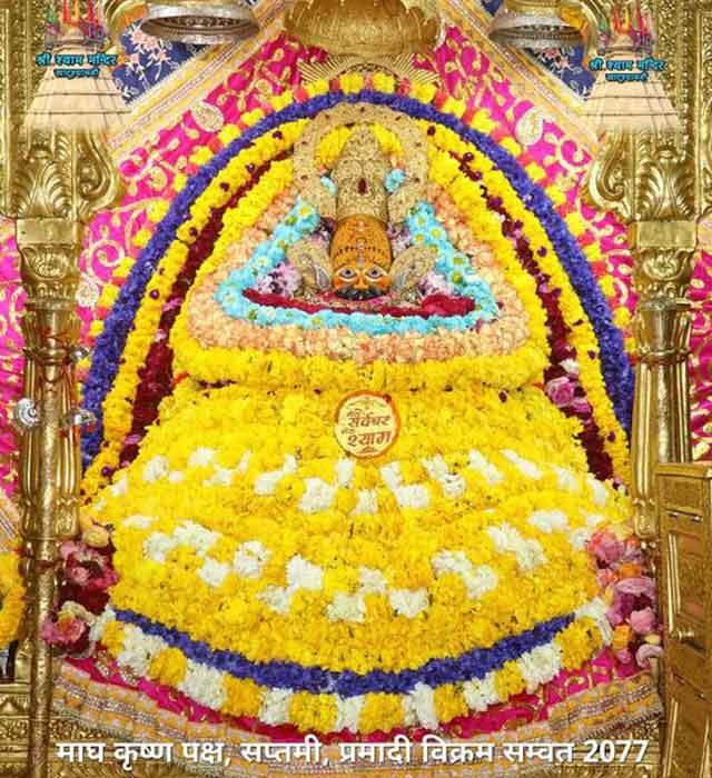 khatushyamji khatu darshan 4 february 2021