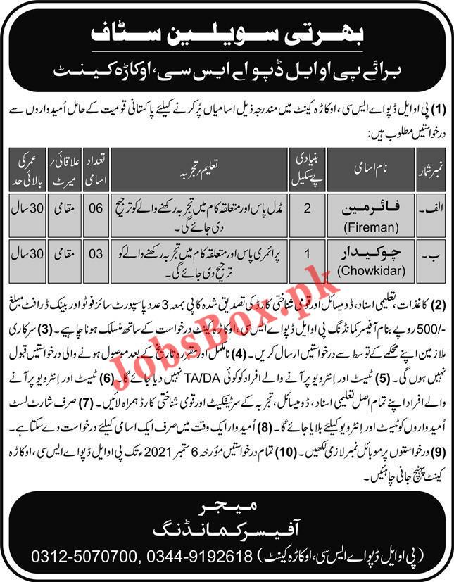 Pak army jobs 2021 || Pak army okara cantt jobs 2021 || Pak army sipahi jobs || Join pak army