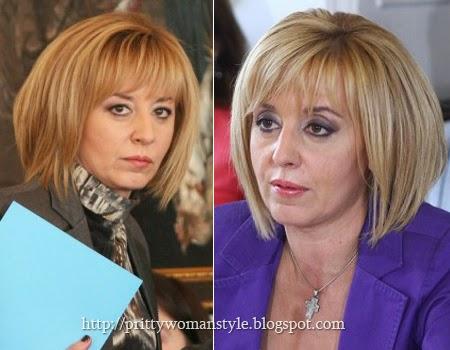 Pricheskite Na Damite V Blgarskata Politika Hubava Zhena