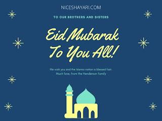 Eid Mubarak Images Hd 4k