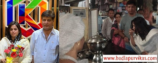 Now, according to 'Taij ​​Kiyan' of Badlapur, 'Tuak Kitchen' will be started in Ulhasnagar