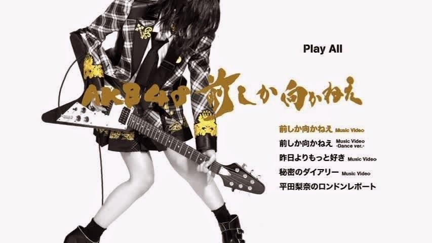 Mae Shika Mukanee AKB48 Mariko Tsukamoto