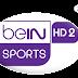 مشاهدة قناة بي ان سبورت 2 بث مباشر | bein sports hd 2 Live