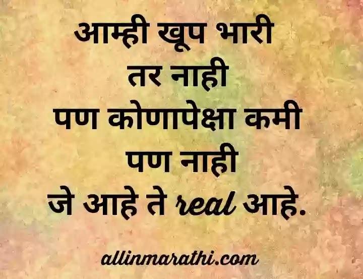 Jivnavar status marathi
