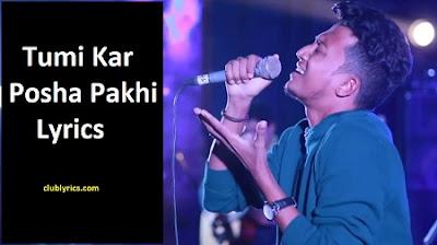 Tumi Kar Posha Pakhi Lyrics