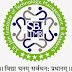 S.B. Jain Institute of Technology, Management & Research, Nagpur, Maharashtra Wanted Teaching and Non-Teaching Faculty