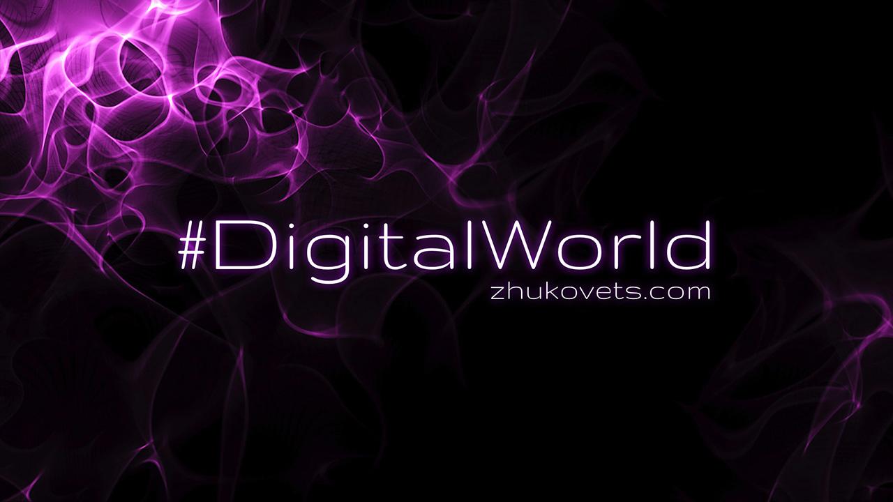 Evgeniy Zhukovets ‧ Digital World