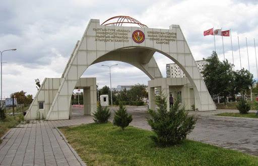 Manas Üniversitesi Giriş Kapısı