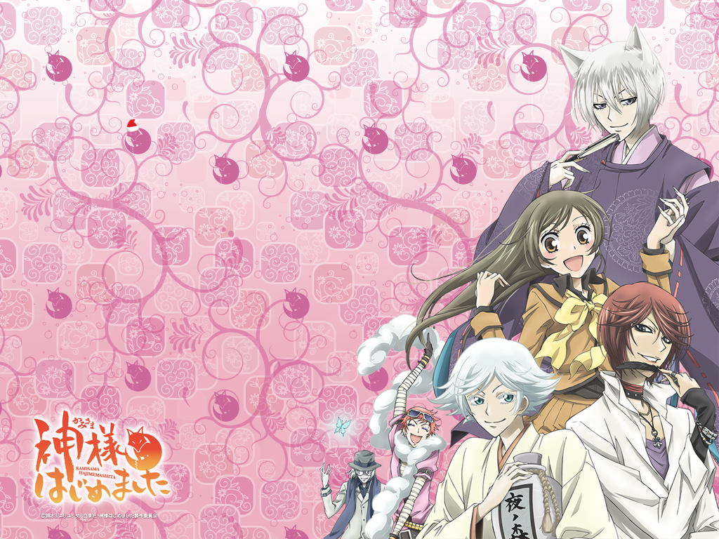 Reverse Harem Garden: Kamisama Hajimemashita