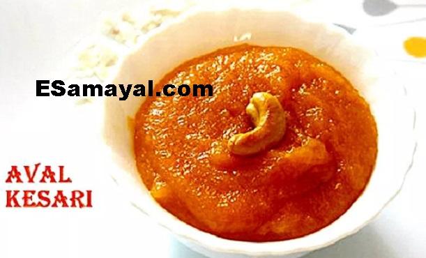 மாம்பழ அவல் கேசரி செய்முறை / Mango Flakes Kesari Recipe !