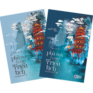 Phủ Sinh Cô Mộ Triều Tịch (2 Tập) ebook PDF EPUB AWZ3 PRC MOBI