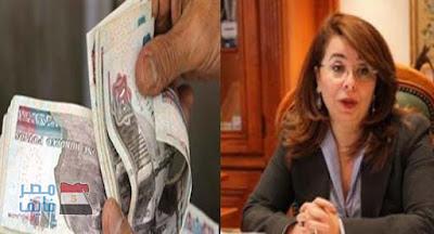 عاجل| وزيرة التضامن تصدر قرار جديد بشأن المعاشات والصرف غدًا الأربعاء.. وموعد العلاوات الخمسة والمستفيدين منها