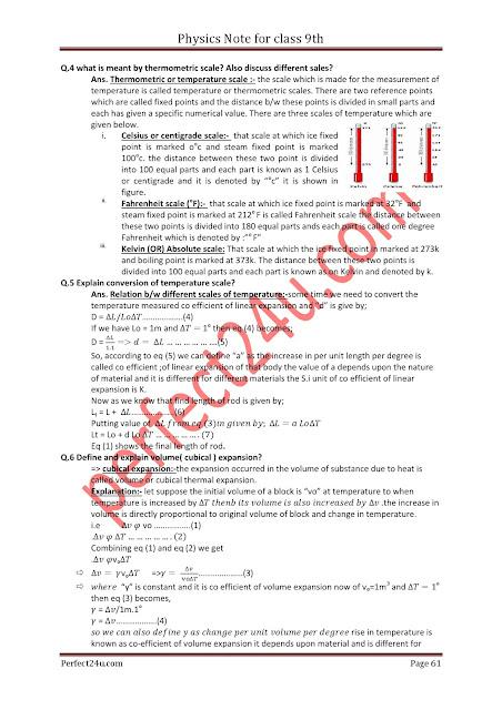 new%2Bcomplete%2B9th%2Bphysics 61