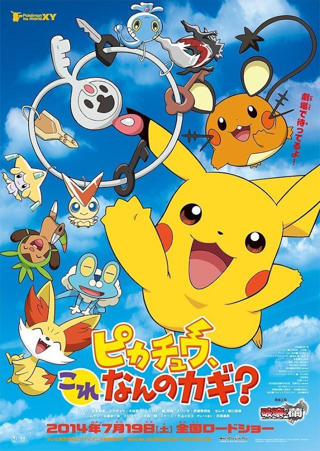 Corto 9. Pikachu, ¿qué es esa llave? (Sub Español)