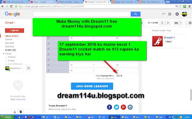 17 September 2016 ko mujhe keval 1 Dream11 cricket match se 413 rupees ka earning hua-see screenshot