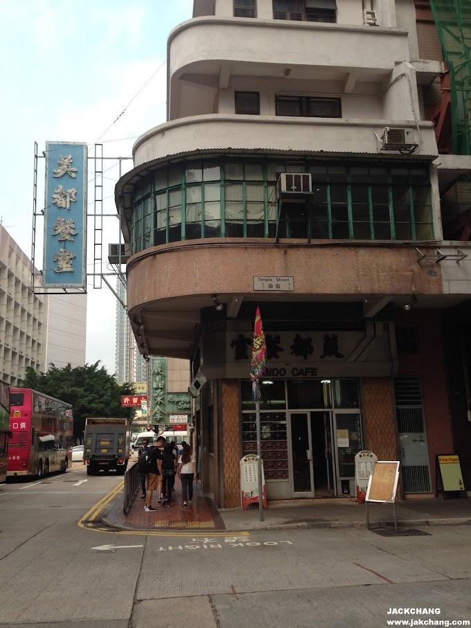 食|香港油麻地.美都餐室-置身於港劇與電影場景當中的茶餐廳,老香港風味