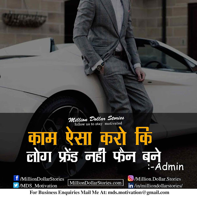 latest good morning quotes in hindi 2019