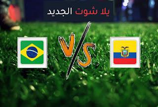 نتيجة مباراة البرازيل والاكوادور اليوم 27-06-2021 في كوبا أمريكا 2021