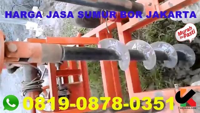 Jasa Sumur Bor Jakarta,jasa gali sumur bor jakarta,jasa pembuatan sumur bor jakarta