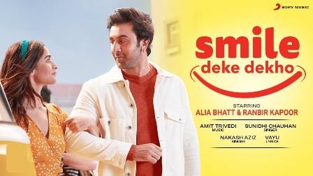 Smile Deke Dekho Lyrics - Sunidhi Chauhan & Nakash Aziz