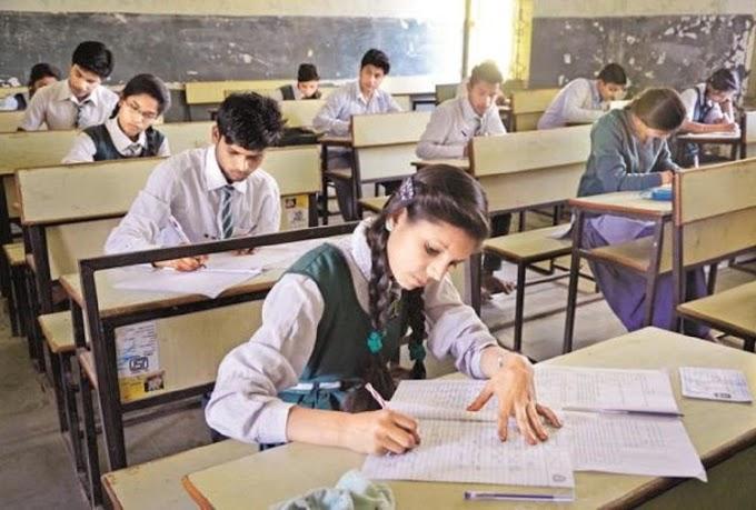 बीईओ 2019 प्रारंभिक परीक्षा कल, तैयारी पूरी