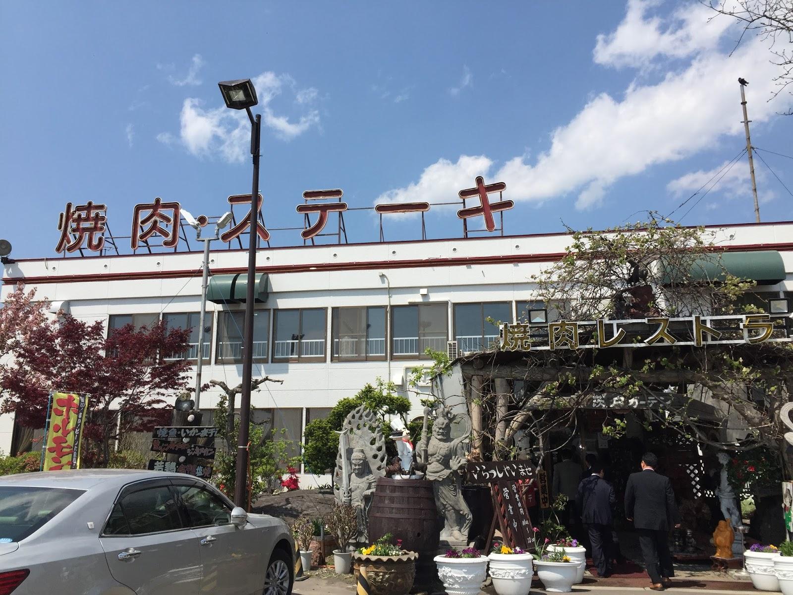 注文住宅 みのや 三重県鈴鹿市 旭川の住宅視察