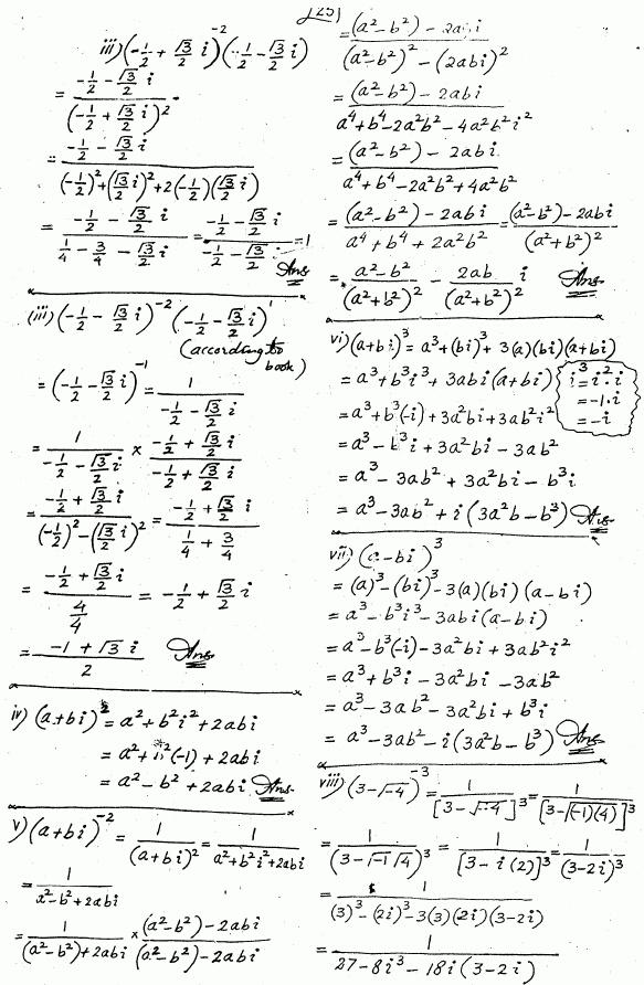 Fsc Part 2 Math Book Pdf - consultantletter