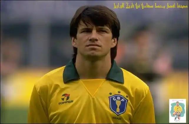 دونغا,منتخب البرازيل,كاس العالم 1994,كابتن المنتخب البرازيلي