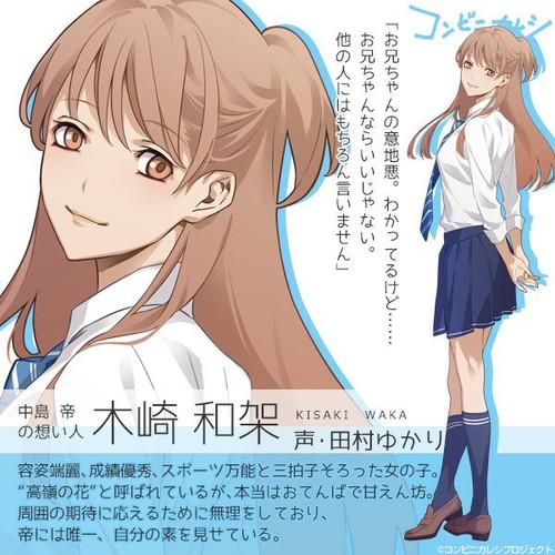 Yukari Tamura como Waka Kisaki