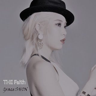 Download MP3 [Single] Grace Shin - The Faith