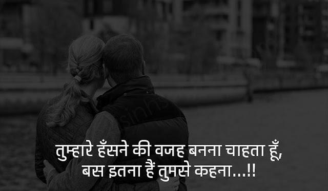 true love shayari for girlfriend