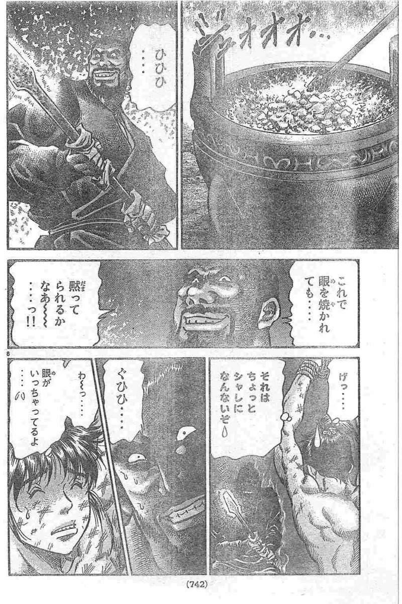 Chú Bé Rồng Chap 281 - Trang 8