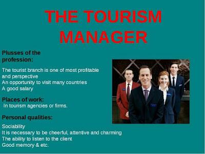 Менеджер по туризму