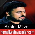 https://www.humaliwalayazadar.com/2019/09/akhtar-mirza-nohay-2020.html