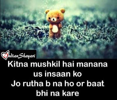 sad sms image