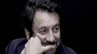 Shekhar Kapur has been appointed as the chairman of FTII