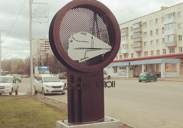 В Уфе появился ещё один арт-объект