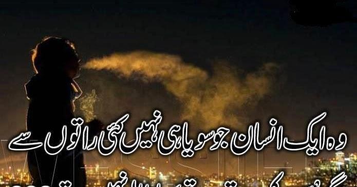 Father Daughter Quotes Wallpapers In Urdu Poetry Romantic Amp Lovely Urdu Shayari Ghazals Baby