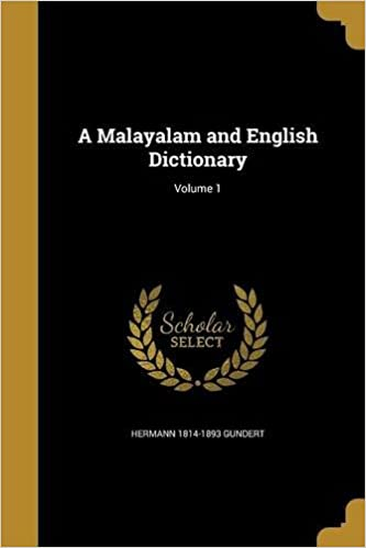 A Malayalam and English dictionary by Gundert, Hermann in PDF