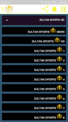 تحميل تطبيق sultan tv