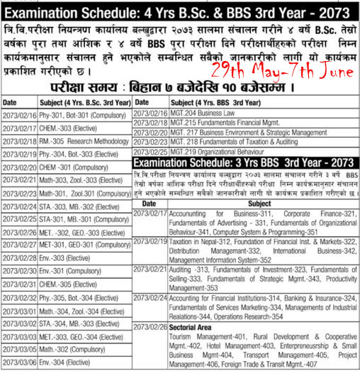 TU published  Exam Schedule for 4 & 3 Years Bachelor- 3rd Year