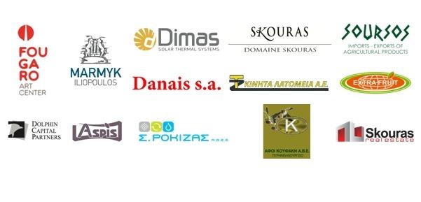 13 επιχειρήσεις της Αργολίδας προσφέρουν υγειονομικό υλικό αξίας 50.000 €